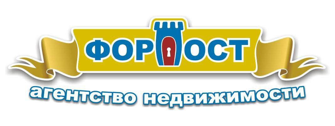 Севастополь агентство недвижимости форпост сайт mysql хостинг в москве p3